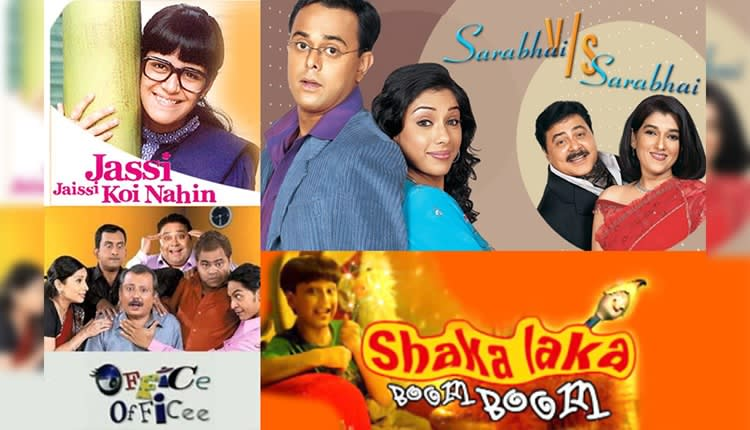 Old Indian TV Serials